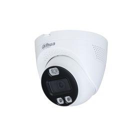 servicio alarmnet smart home para centrales incluye app pago anual comunicación gsmcombo incluye datos