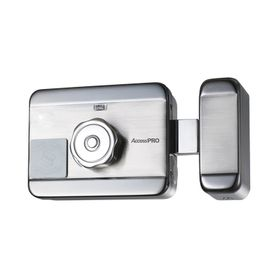 cerradura eléctrica motorizada con lector de tarjetas de prox em 125khz   exterior